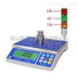 15公斤带报警电子秤高精度三色灯声光报警工业桌称