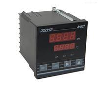 N60/N50/N10智能压力温度双显压力表