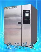 超低温冲击试验机/超低温冲击试验箱