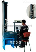 微机控制弹簧拉压试验机/弹簧测试仪