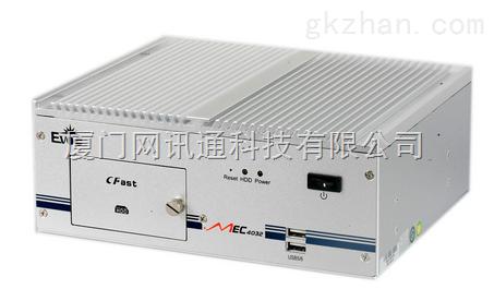 研祥低功耗无风扇嵌入式工控机MEC-4032