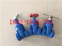 CFZ15X-16、JMZ15X-16Q加密软密封丝口闸阀