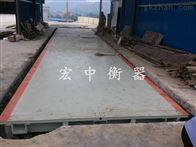 SCS-120T电子地磅甘肃120吨模拟式电子磅秤价格