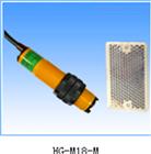 BS18-D-CP6XTURCK/圖爾克光電開關量大價優