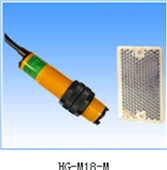 HG-M18-T5NO光电传感器