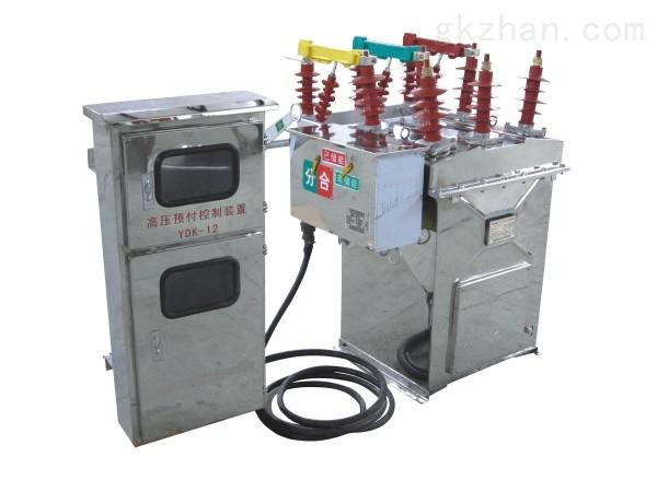 诚信厂家供应ZW8-12G/630-20户外高压真空断路器