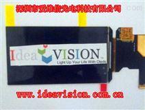 供应4.3寸工业液晶屏