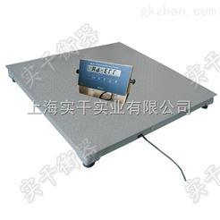 電子地磅可接電腦電子地磅 1*1.2M防爆型小型地磅