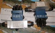 仪器/水电站水轮发电机组制-集成制动阀组