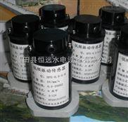 光纤振动传感器-水电站自动化元件