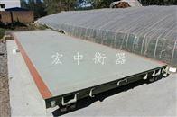 SCS-50T邯郸50吨大地磅厂家 60吨电子汽车磅安装多少钱一台