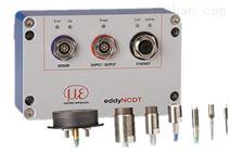 电涡流传感器系列