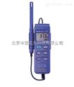 CENTER313-温湿度记录仪