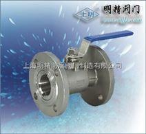 QQ41M不锈钢高温整体式球阀