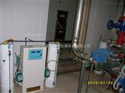 青海二氧化氯发生器PID控制