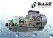 WCB-WCB齿轮油泵