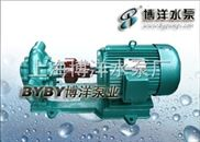 KCB、2CY型-KCB、2CY型齿轮油泵(普通型)