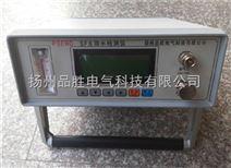SF6微水检测仪