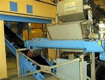 希而科鲁先萌优势供销意大利WAM GmbH输送机 给料机 阀门执行器