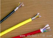 NH-KVVP-屏蔽耐火控制电缆