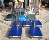 150公斤防爆电子秤/150KG本安型防爆台称价格