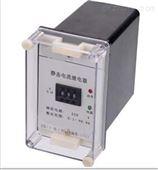 DL-31电流继电器