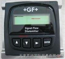 瑞士GF Signet控制和测量仪表