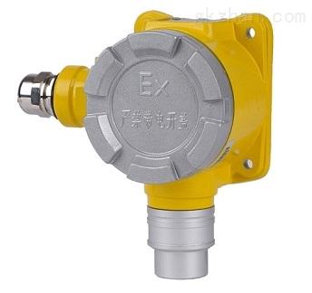 储油仓库用壁挂式柴油浓度检测仪
