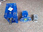 RV蜗杆减速机/清华紫光蜗轮蜗杆减速机