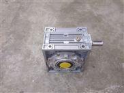传动减速机/紫光减速机-RV蜗轮蜗杆减速机