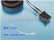 MKM-1140-光纤次声传感器