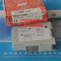 瑞士佳乐CARLO GAVAZZI三相电压继电器