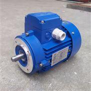 MS7134三相交流电机丨清华紫光电机