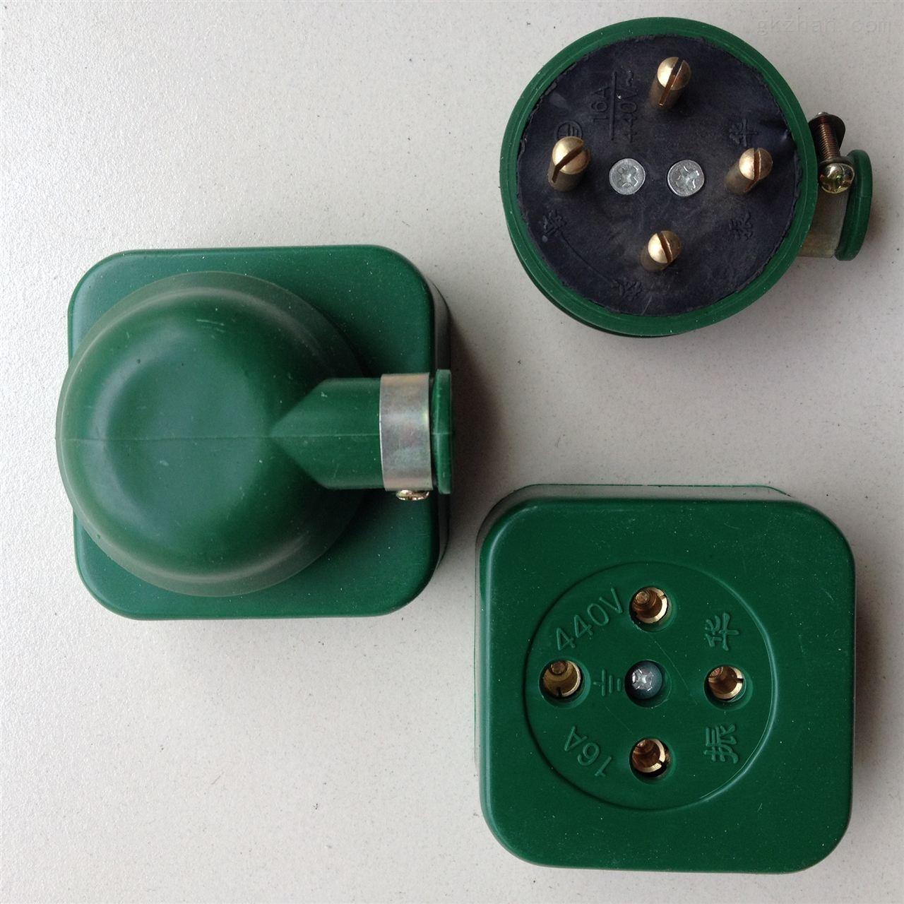 三相四线插座 橡皮插座 工业插座16a 25a 32a