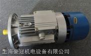 工业紫光刹车电机/制动电机