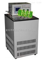 JDH-3010高精度低温恒温槽