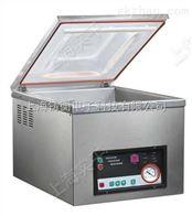 ZH内抽式肉制品包装机