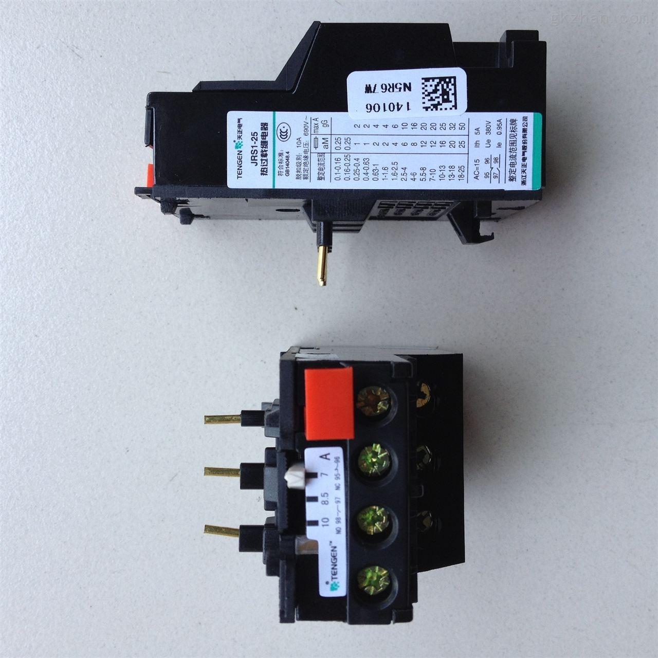 热过载继电器jrs1-25