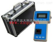 HT01-CY-1A-便携式水中臭氧检测仪