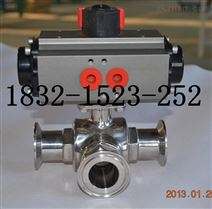 不锈钢Q684F-10P、Q685F-16P高平台卫生级气动三通卡箍球阀