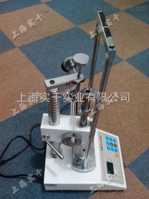 300n弹簧压力拉力测试仪