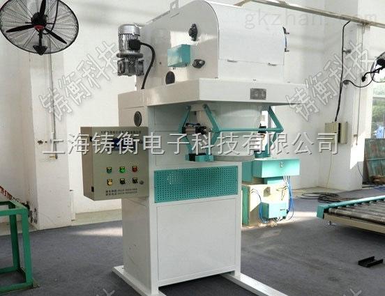 DCS-100自动颗粒包装机