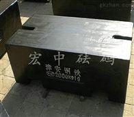 """M1-2T长春2000千克标磅砝码斗轮堆取料机配重铁块"""""""
