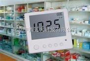 M192976-空气温湿度大气压力记录仪