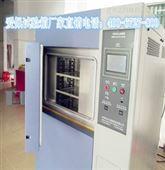冷热冲击试验仪器/冷热冲击设备/冷热冲击仪器