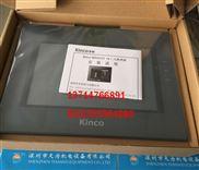 步科KINCO人机界面MT4512T