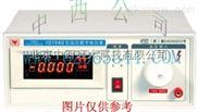 M31/YD1940-高压数字电压表