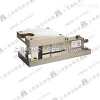 DT8T合金钢称重模块报价,防震动10T称重传感器报价