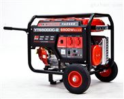 YT6500DC-2汽油发电机组5kw