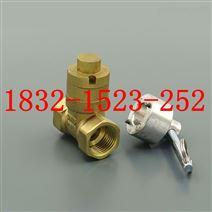 4分、6分、1寸黄铜磁性加密带锁闸阀